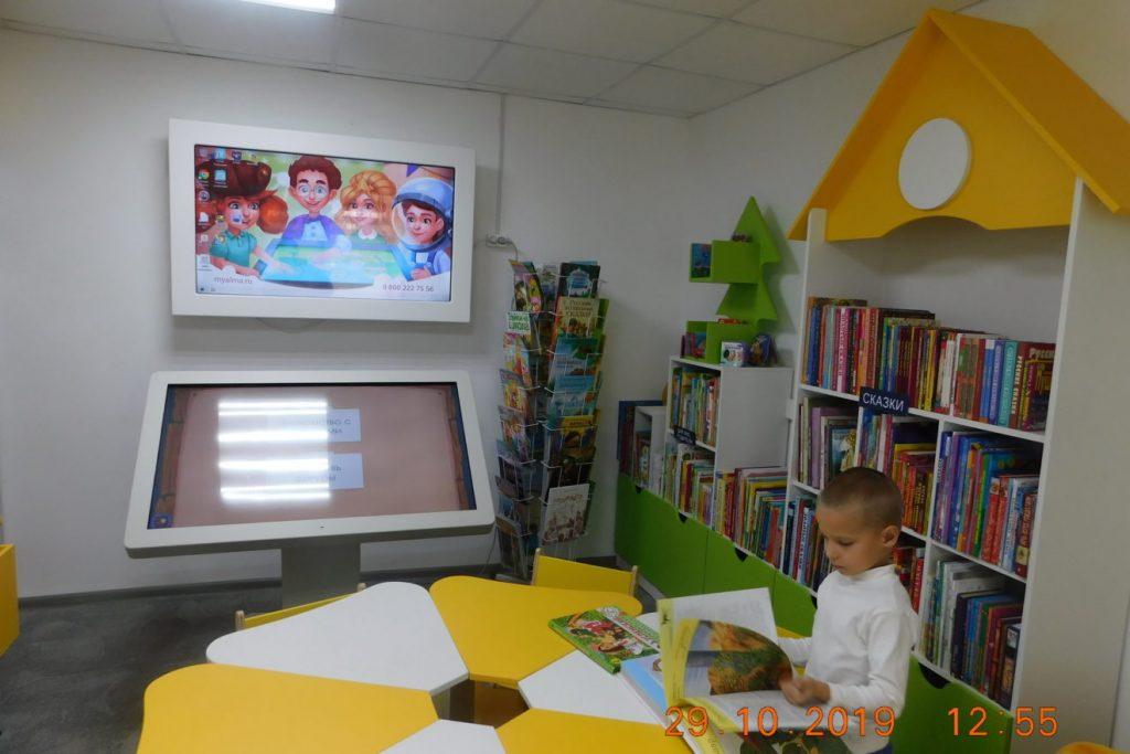 В Сорочинске открылась первая в Оренбуржье модельная библиотека нового формата