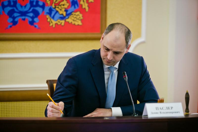 Новые поправки в Указе губернатора