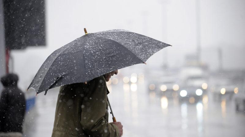 Непогоду лучше переждать дома