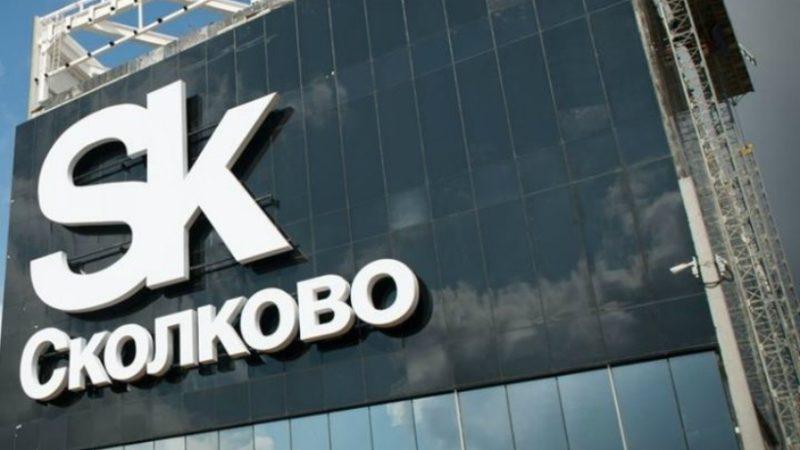 В Оренбурге будет открыт технопарк фонда «Сколково»