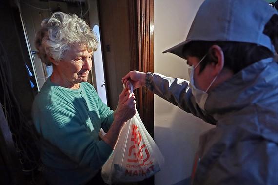 Помощь пожилым людям в условиях самоизоляции