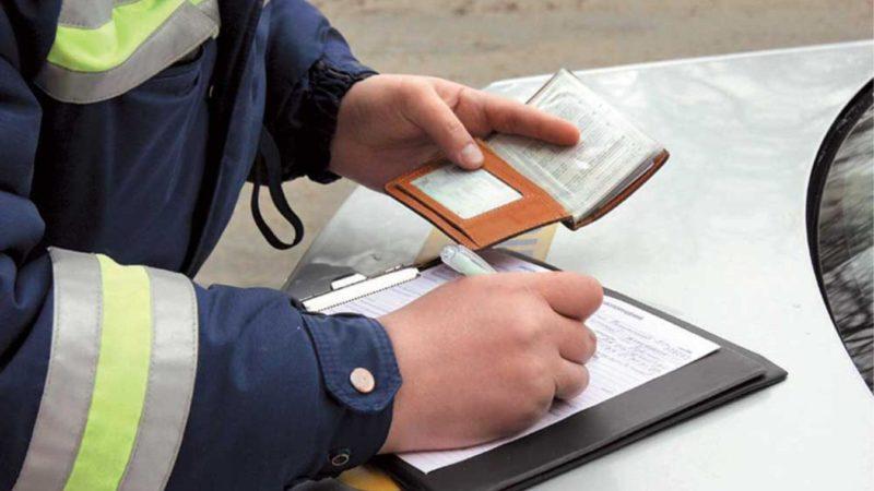Штрафы для водителей за нарушения ПДД могут сократить