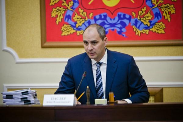 Ряд постановлений, принятых на заседании областного правительства