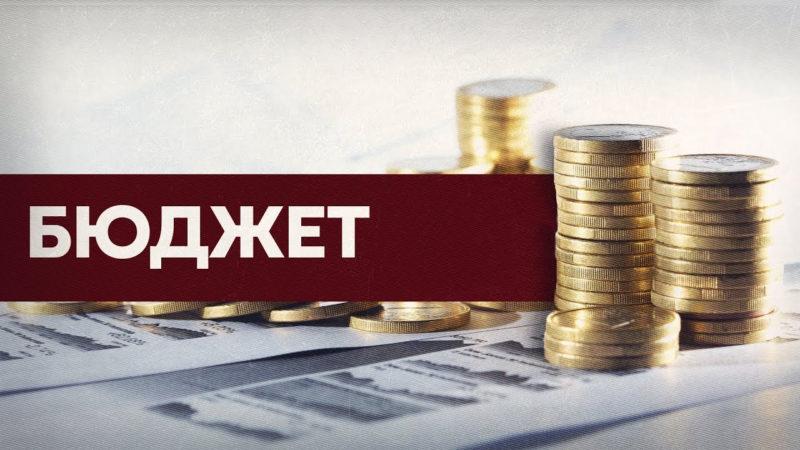 Бюджет Сорочинского городского округа на 2021 год – какой он?