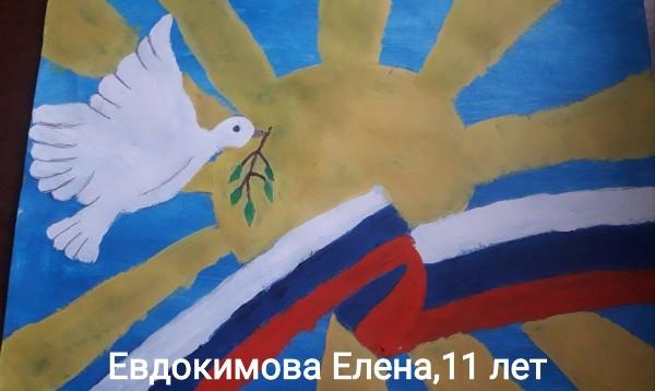 Онлайн – выставка детских рисунков «Моя Россия»