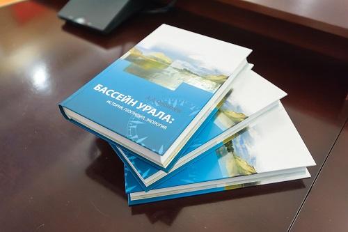 «Газпромнефть-Оренбург» участвует в работе регионального отделения Русского географического общества