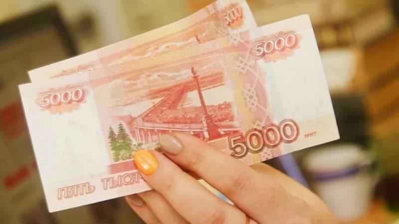 Россиянам напомнили о новой выплате в размере 10 тысяч рублей в августе