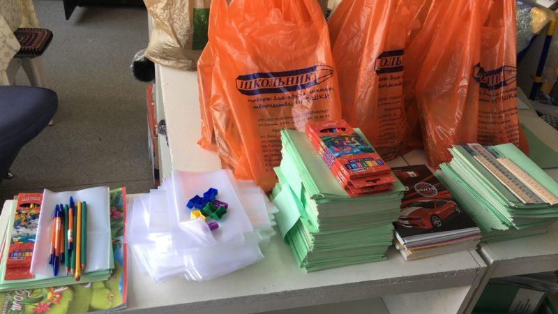 Стартовала областная благотворительная акция «Соберем ребенка в школу»