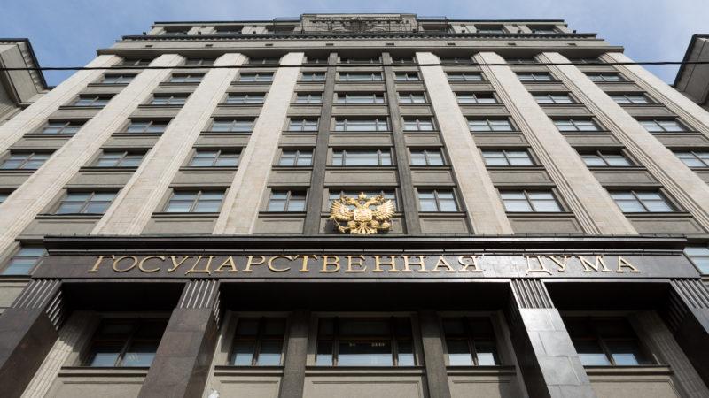 Госдума приняла закон о рассрочке по долгам пенсионеров и бизнеса
