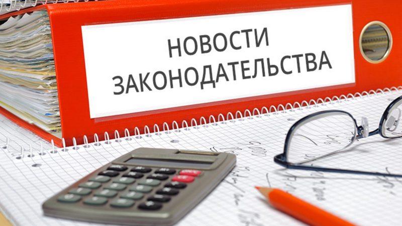 Как изменится жизнь россиян с июля
