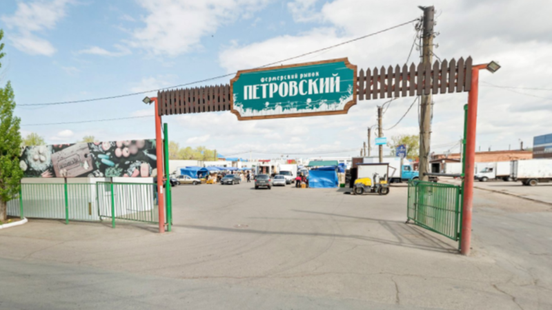 В Оренбурге суд приостановил работу рынка «Петровский»