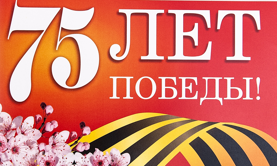 «Виктория-Победа» Татьяны Болкуновой