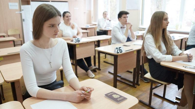 Сдаём экзамены
