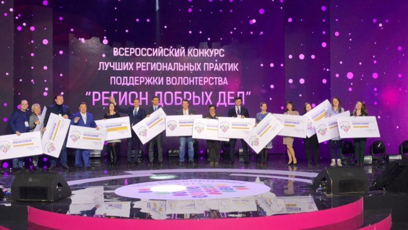 В Оренбургской области четыре добровольческих проекта реализуют благодаря федеральной субсидии