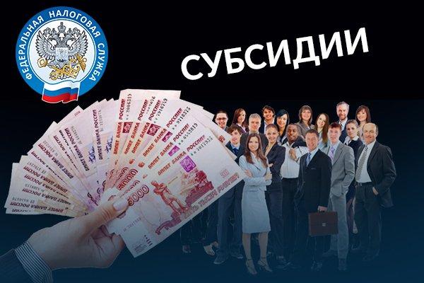 Больше 1000 оренбургских предпринимателей обратились за субсидией на профилактику COVID-19