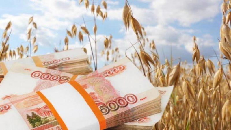 Поддержка сельхозпроизводителям