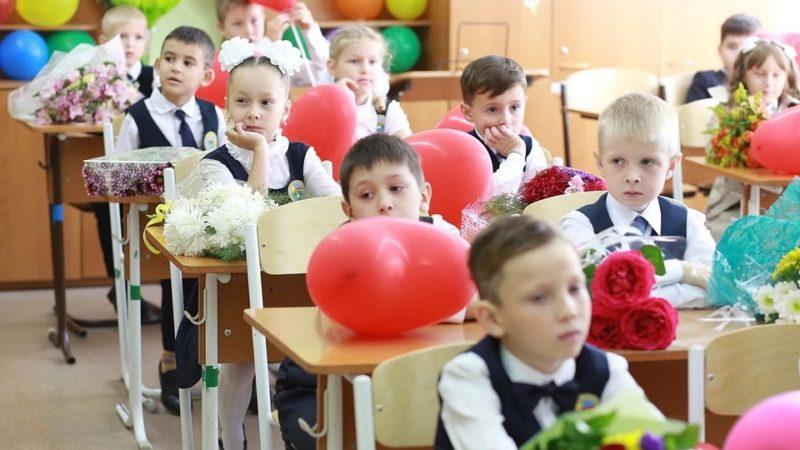 Оренбургские школьники сядут за парты 1 сентября
