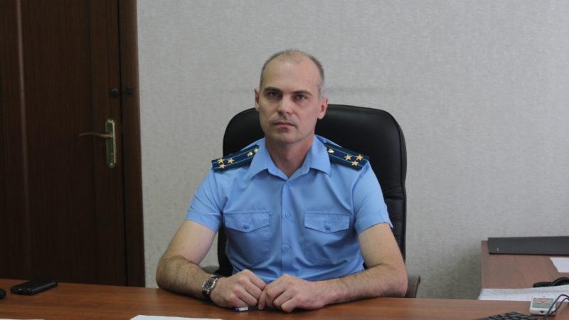 Знакомство с новым межрайонным прокурором