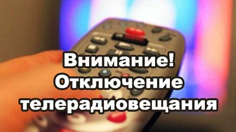 День без ТВ
