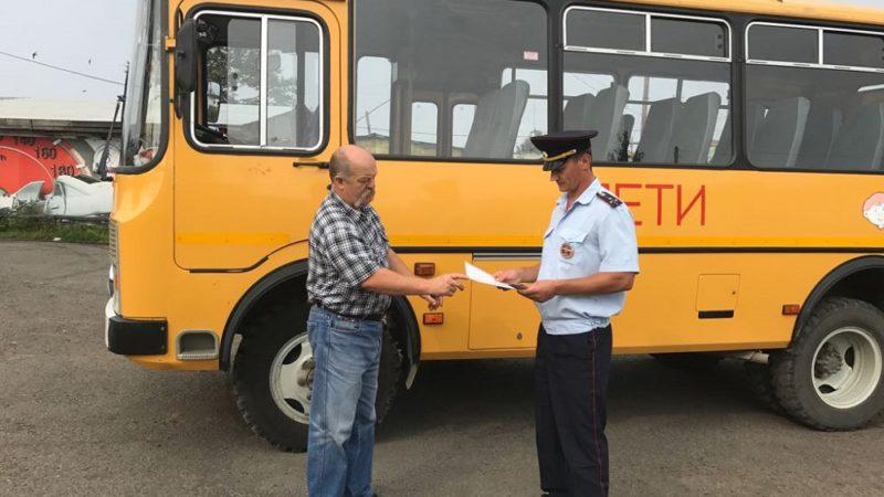 Безопасность школьных автобусов в приоритете