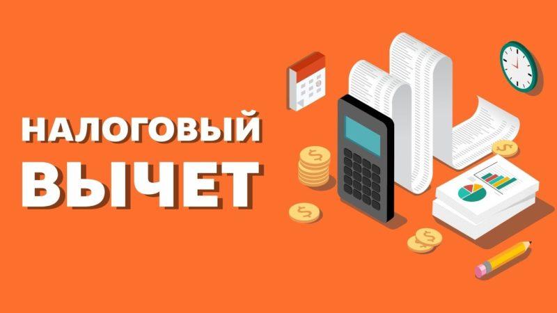 ФНС разъяснила правила получения социального налогового вычета за пенсионные взносы