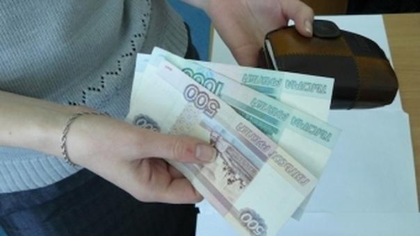В Оренбуржье зарплаты ниже среднего по России