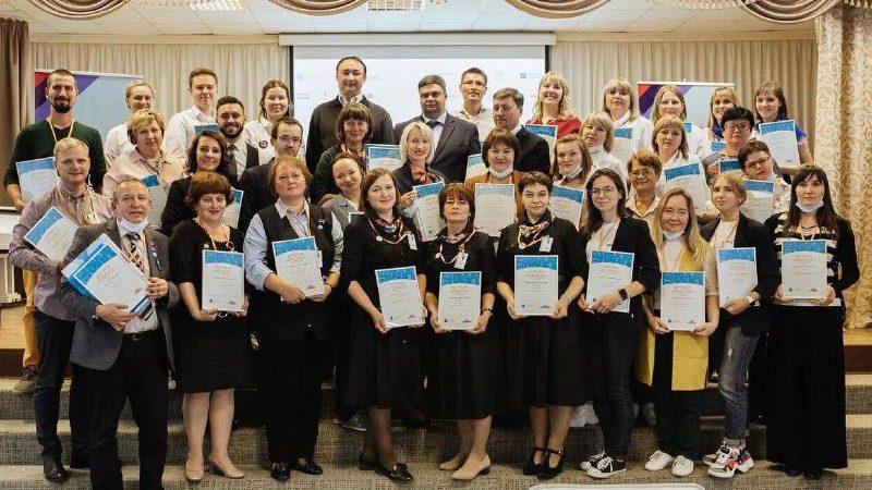 В финал конкурса «Учитель будущего» вышли две команды из Оренбургской области