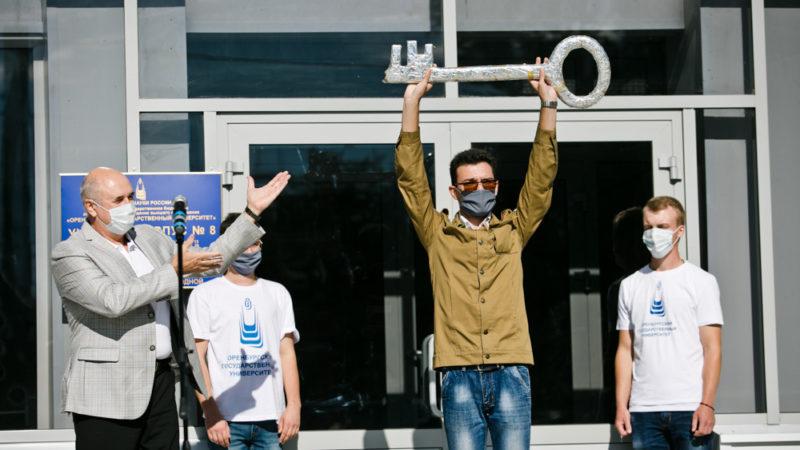 Денис Паслер: «Оренбургские студенты войдут в число лучших в стране специалистов»
