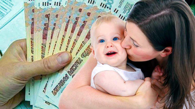 Пособия на детей от 3 до 7 лет в Оренбургской области выплатят до 30 ноября