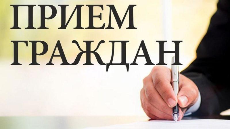 Прием проведет депутат Законодательного собрания Ольга Хромушина