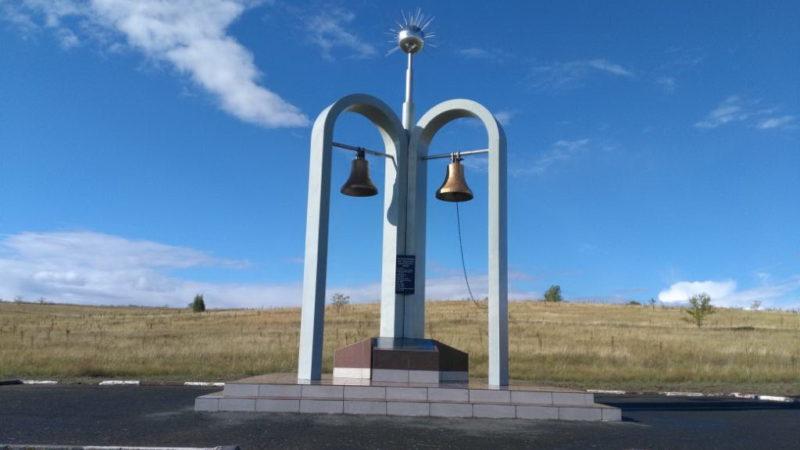 14 сентября – годовщина со дня взрыва на Тоцком полигоне