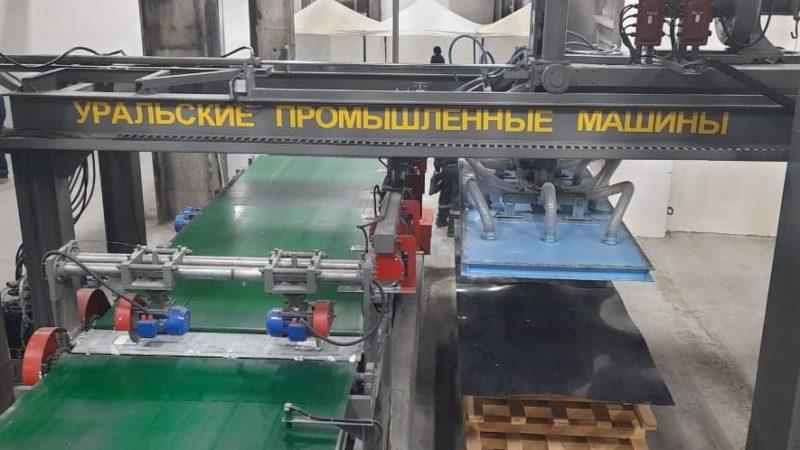 В Ясном запустили производство огнезащитного картона