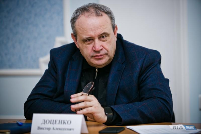 Виктор Доценко покинул свой пост в ООО «Природа»