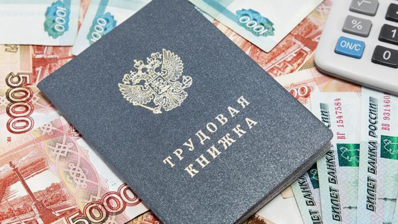 Правительство продлило выплаты на детей для россиян, которые остались без работы