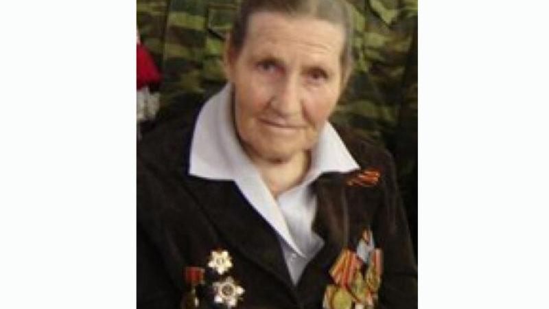 Ушла из жизни ветеран Великой Отечественной войны