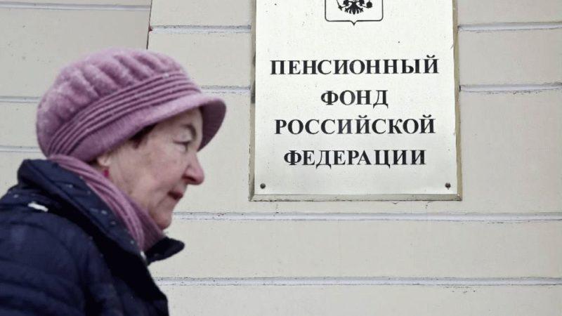 Пенсионный фонд работает в проактивном режиме