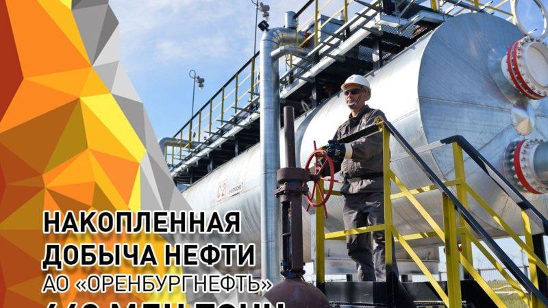 Нефтяники ставят новый рекорд добычи