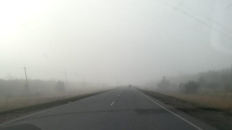 МЧС предупреждает об ухудшении видимости на дорогах Оренбуржья