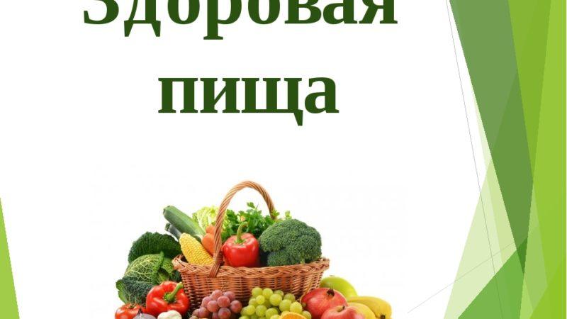 Роспотребнадзор запускает новый онлайн-проект  «Книга здоровых рецептов – готовим вместе»
