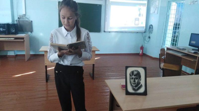 Пора лирики в Баклановской школе