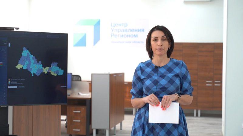 Минздрав заявил о стабилизации ситуации по коронавирусу в Оренбургской области