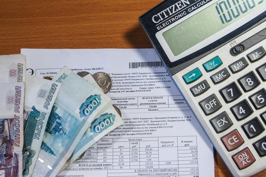 Новые тарифы для многоквартирных домов