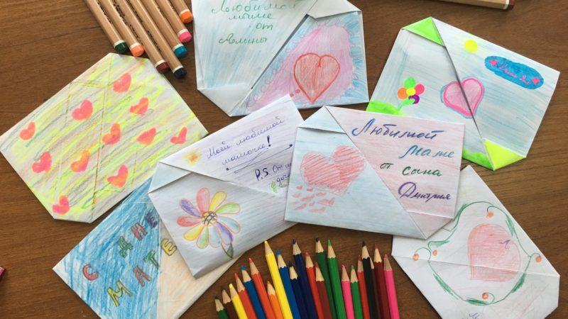 Письмо маме