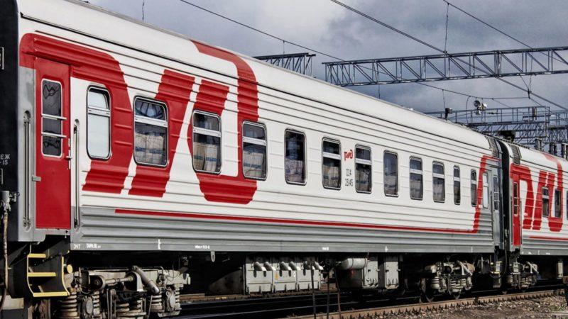 Для южноуральцев в новогодние праздники назначены  дополнительные поезда в Москву