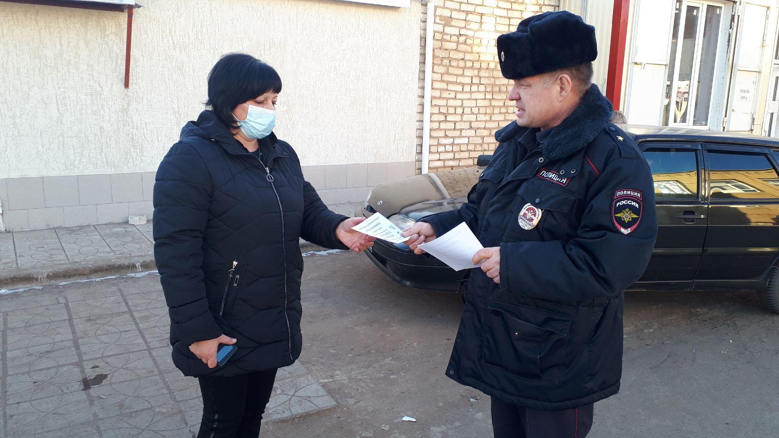 Полиция против мошенников