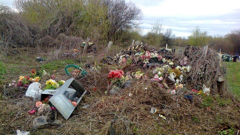 Свалки на кладбище – убрать!
