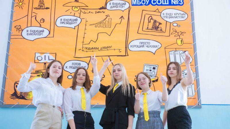 Учащиеся «Роснефть-классов» Оренбуржья прошли по «Лестнице к успеху»