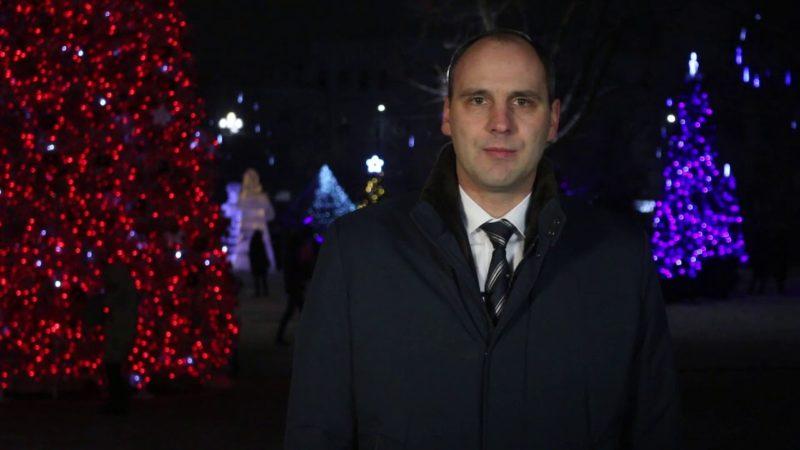 Поздравление губернатора с Новым годом
