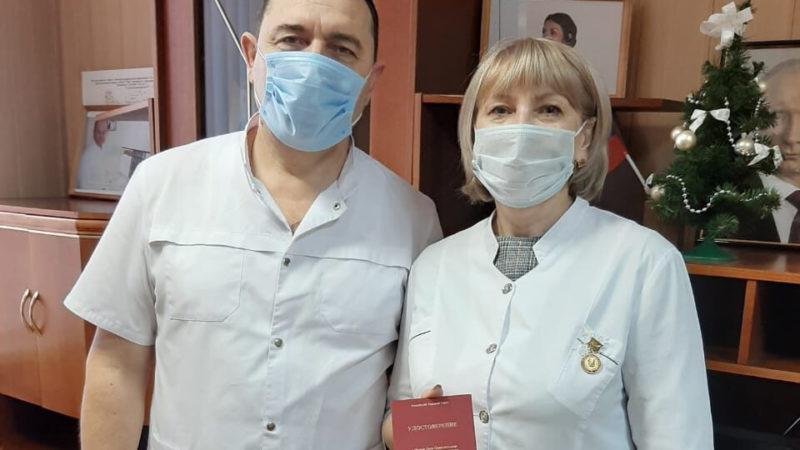 Медаль за особую заботу в уходе за больными