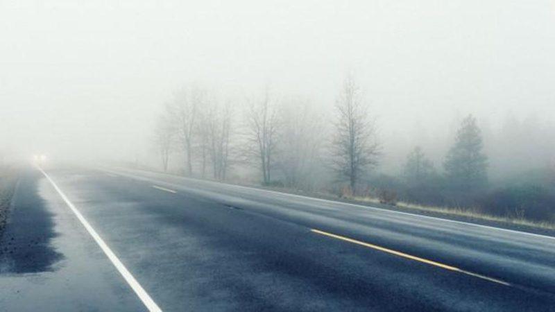 Ожидается туман